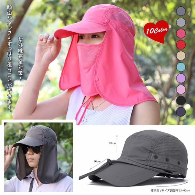 UVカット 日焼け防止 UVカットマスク&帽子 耳あて...