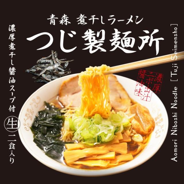 青森ラーメン つじ製麺所(小)/煮干し 醤油ラーメ...