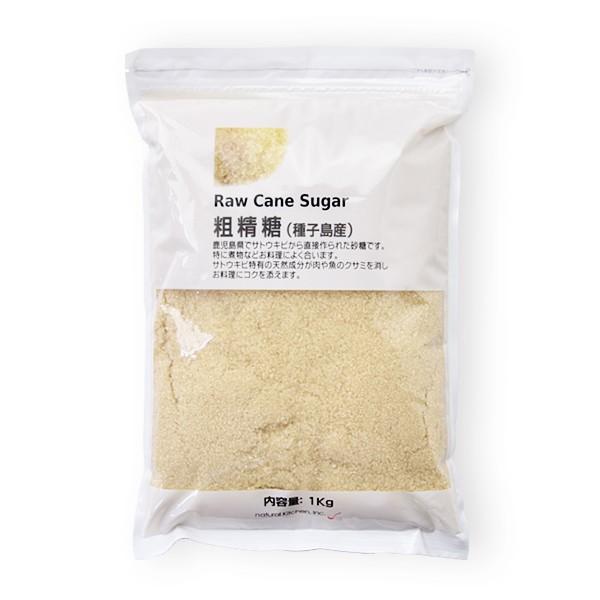 ナチュラルキッチン 粗精糖 1kg [砂糖 未精製 さ...