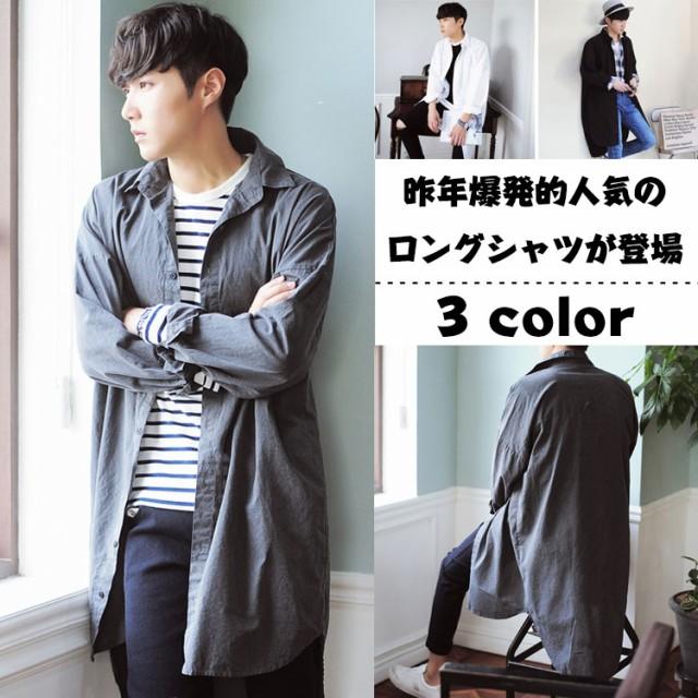 長袖シャツ/メンズ/ロング/大きいサイズ/シャツコ...