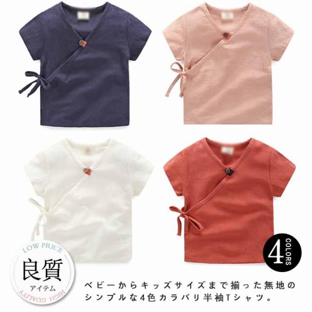 子供服/ベビー服/子供服/半袖/Tシャツ/無地/カラ...