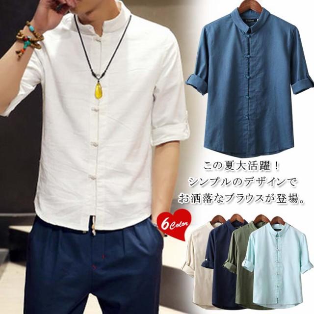 リネンシャツ 立ち襟シャツ 中国風 七分袖 綿...