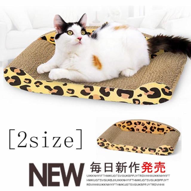 送料無料角型 ペットベッド 猫 猫ベッド ペット ...