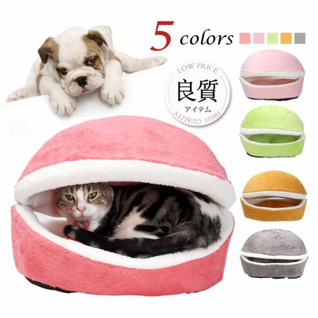 ペットベッド ドーム型 可愛い ふわふわ 犬ベッド...