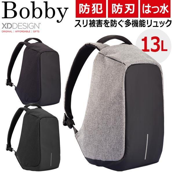 Bobby ボビー 防犯対策リュック 13L 防刃・撥水機...