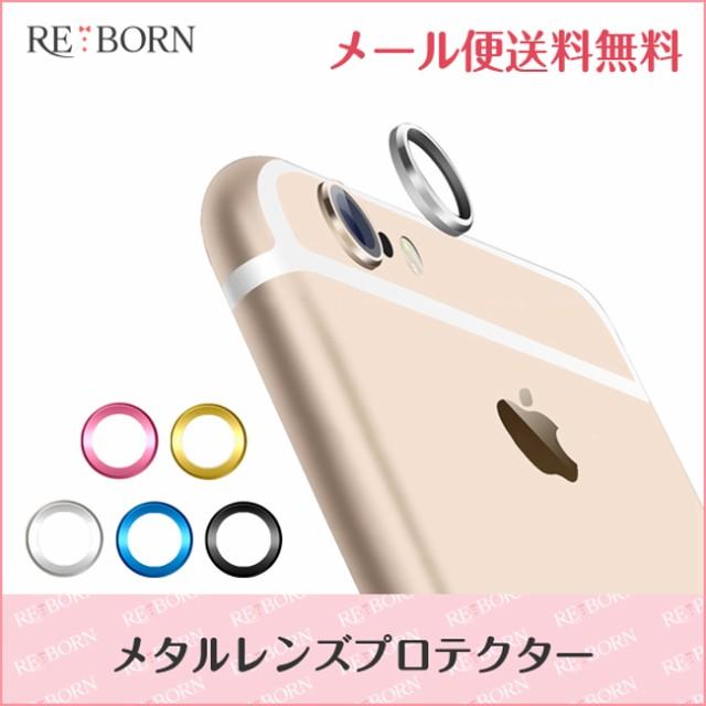 レンズプロテクター「メール便送料無料 iPhone6 i...