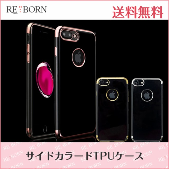 iphone ケース iPhoneX iPhone8 iPhone8plus iPho...