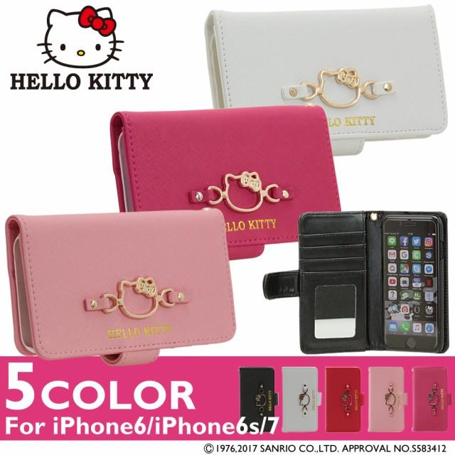 ハローキティ iPhone8 iphone7 手帳型 アイフォン...