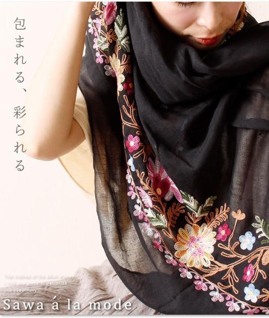 透き通る彩り魅せる薄手ストール mode-1263 Sawa ...