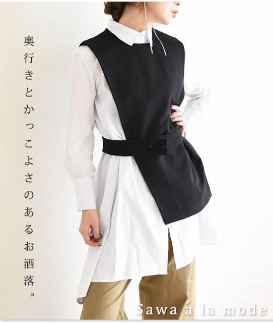 トップス 長袖 ミディアム丈 無地 白系 黒系 ワン...