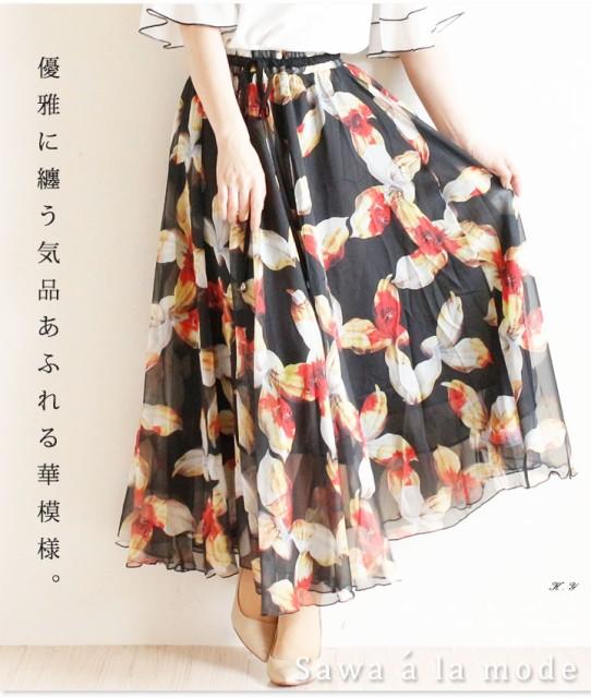 幻想的な花模様のシフォンロングスカート Sawa a ...