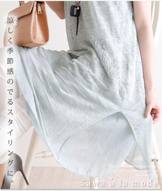 花刺繍付き裾アシンメトリーのノースリーブワンピ...