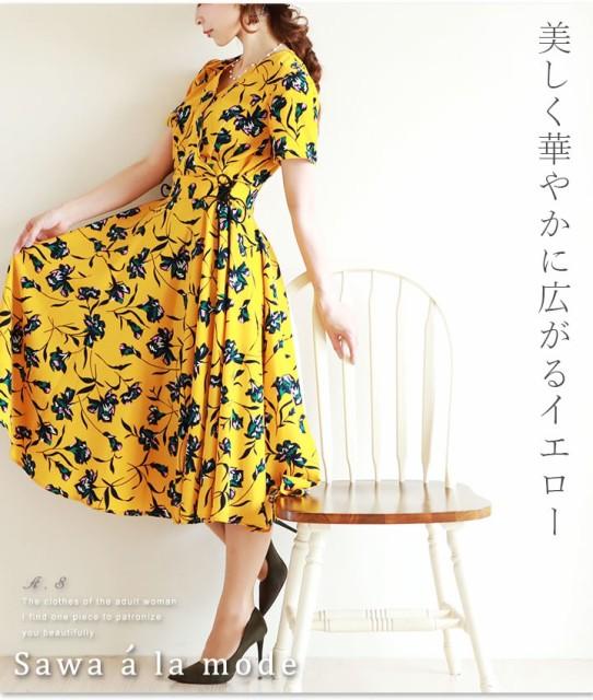 お洒落カラーと花柄にときめくワンピース Sawa a ...