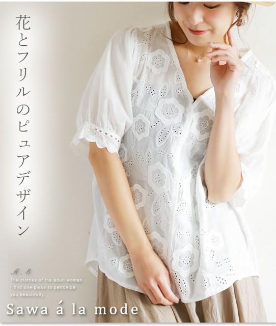 お花がさりげなく透け感も上品なシャツトップス S...