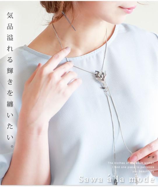 小物 黒系 花柄 ワンポイント レディース ファッション Sawa サワアラモード mode,3624
