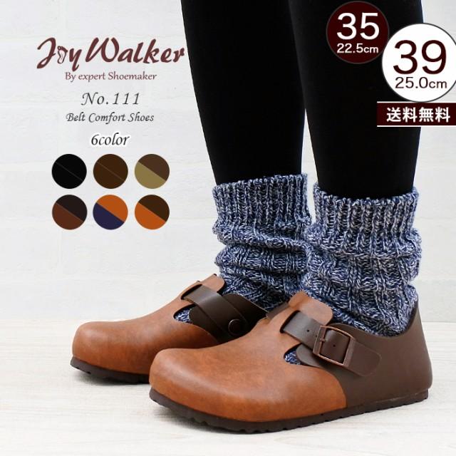 靴 レディース JoyWalker ジョイウォーカー 111 ...