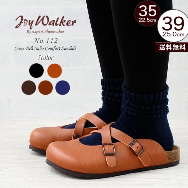 靴 レディース JoyWalker ジョイウォーカー 112 ...