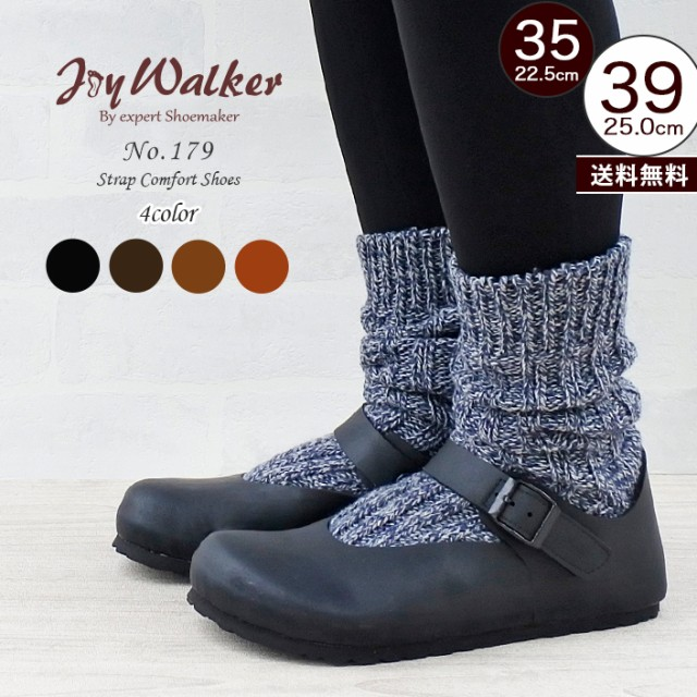 靴 レディース JoyWalker ジョイウォーカー 179 ...