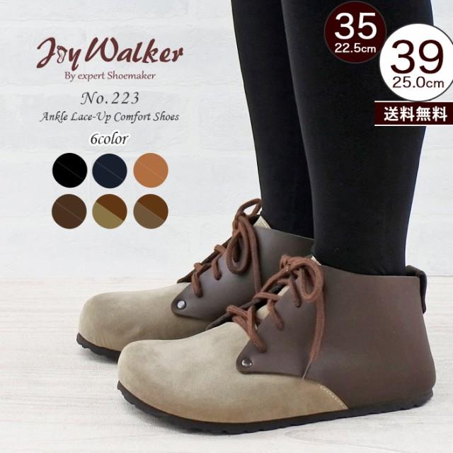 ★50%OFF★ 靴 レディース JoyWalker ジョイウォ...