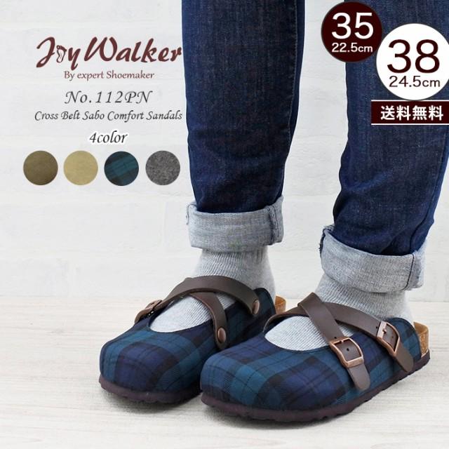 靴 レディース JoyWalker ジョイウォーカー 112PN...