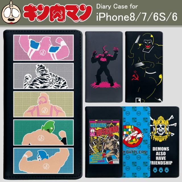 ● 送料無料 iPhone8 iPhone7 iPhone6S 6 キン肉...