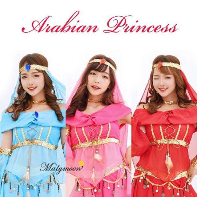 アラビアン プリンセス お姫 ブルー お姫 ブルー ...