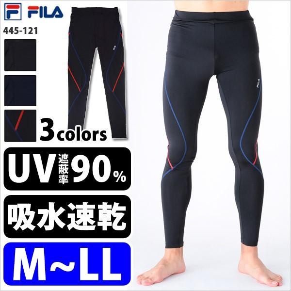 FILA(フィラ) メンズ ランニングタイツ ウェア 10...
