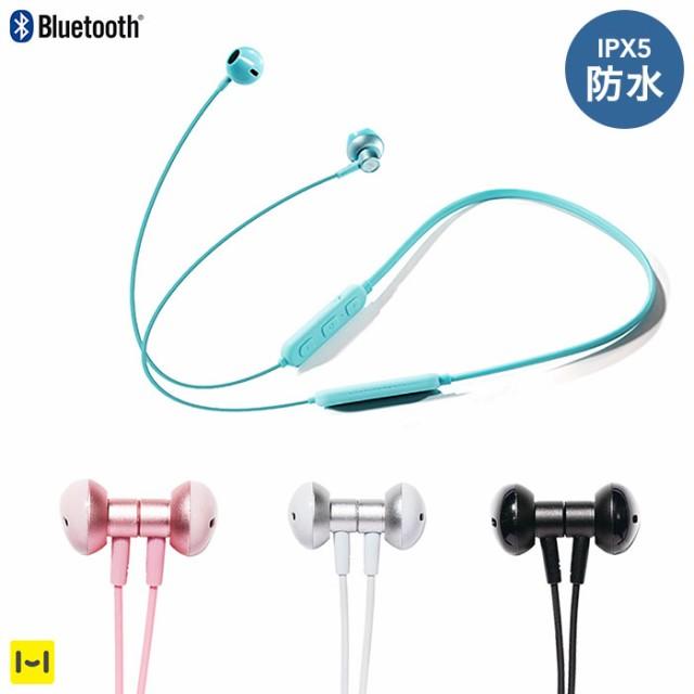 ワイヤレスイヤホン Bluetooth 5.0 防水 IPX5 B-R...