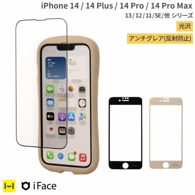 【公式】  iphone12 ガラスフィルム iphone12 min...