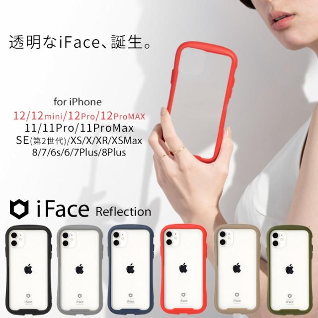 【公式】スマホケース iphone 12  iphone se2カバ...