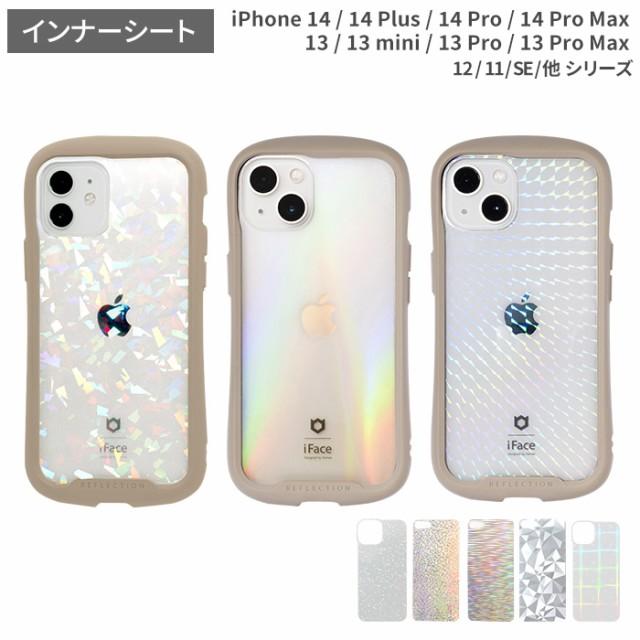 【公式】 iFace iPhone13 13 pro iPhone12 iphone...