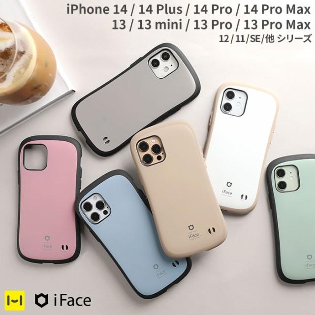 【公式】iphone se2カバー iphone12 ケース iphon...
