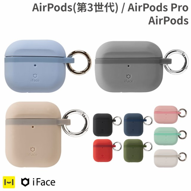 AirPods AirPodsPro iFace Grip On Siliconeケー...