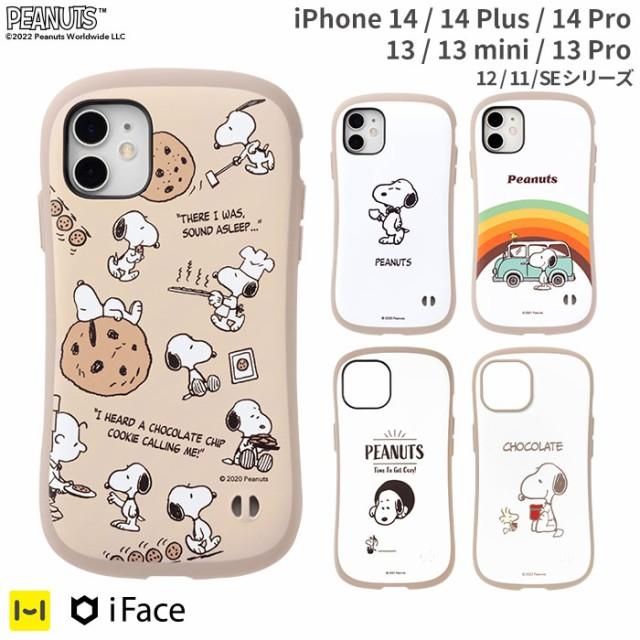 iphone 12 ケース スマホケース iphone se2ケース...