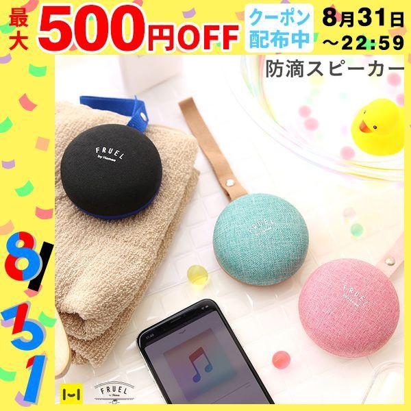 スピーカー bluetooth 高音質 防水 Bluetooth 5.0...