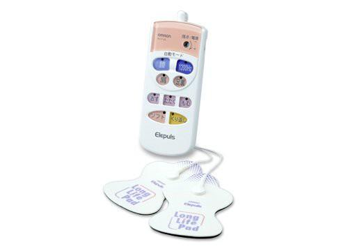 ホワイト OMRON エレパルス 低周波治療器 白 HV-F...