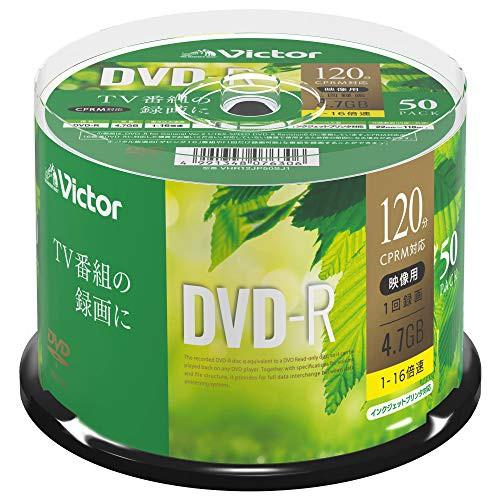 50枚 ビクター Victor 1回録画用 DVD-R CPRM 120...