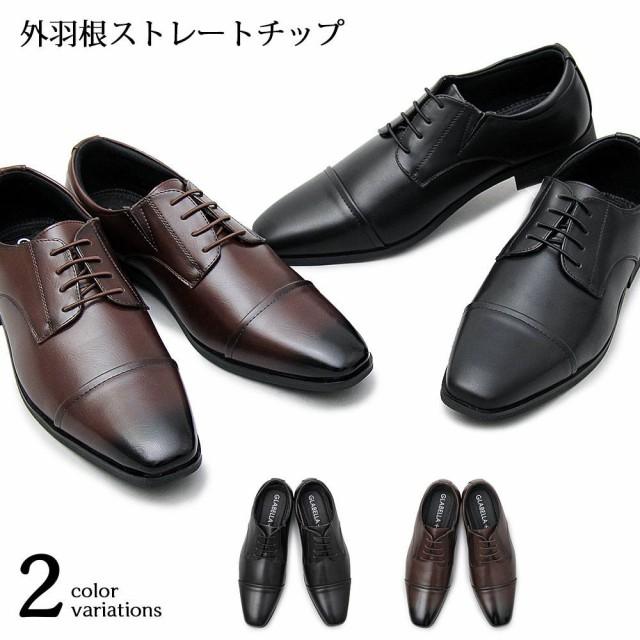 ビジネスシューズ メンズ 軽量 合皮 革靴 カジュ...