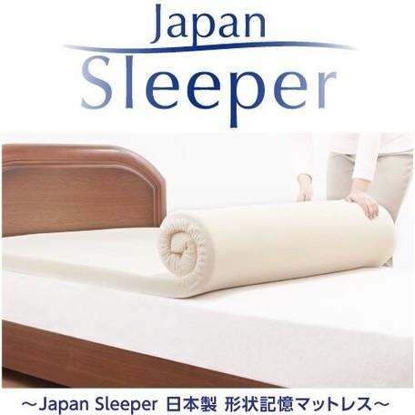 低反発マットレス シングル Japan Sleeper ジャパ...