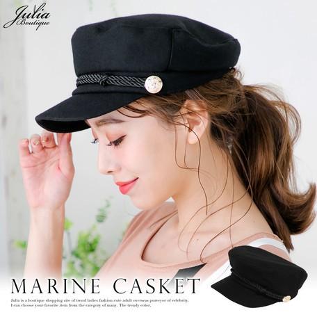 帽子 メルトン素材マリンキャスケット 550052 ||...