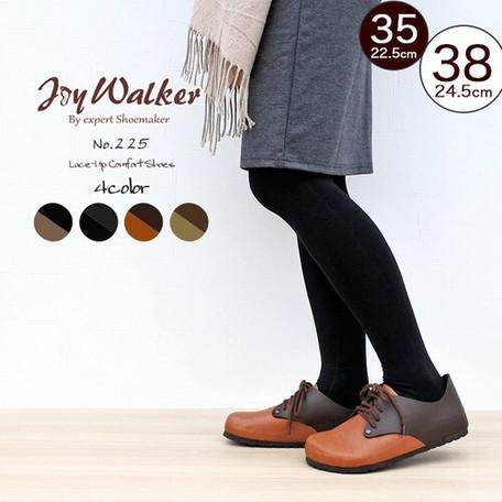 joy walker - レースアップ シューズ - 4色 #225...