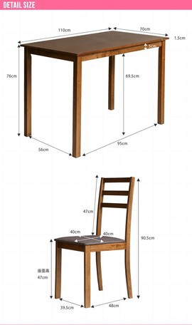 Lea 5点セット 幅110cmテーブル+チェア4脚 || 家...