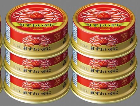 訳あり紅ずわい蟹缶詰ほぐし身