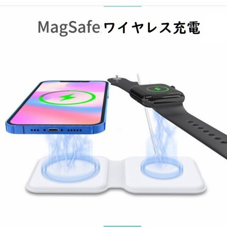 2in1 iPhone apple watch MagSafeデュアル充電パ...
