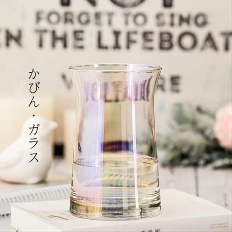 おしゃれ ガラス 花瓶 生け花  花器 DJB2115 || ...