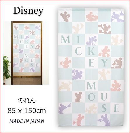 受注生産のれん Disney「シルエット」85×150cm ...