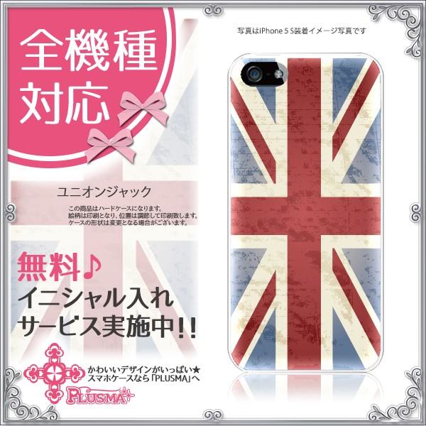 LGL22 LG isai イサイ専用ハードケース カバーau ...