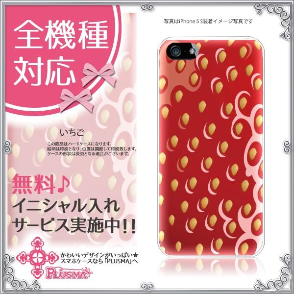 アイフォン6プラス iPhone6Plus アイフォン6プラ...