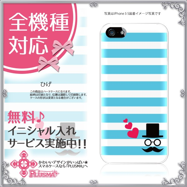 アイフォン5C iPhone5C アイフォン5C専用ハードケ...
