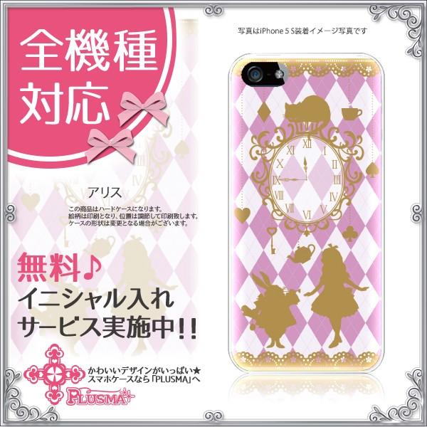 アイフォン5S iPhone5S アイフォン5S専用ハードケ...